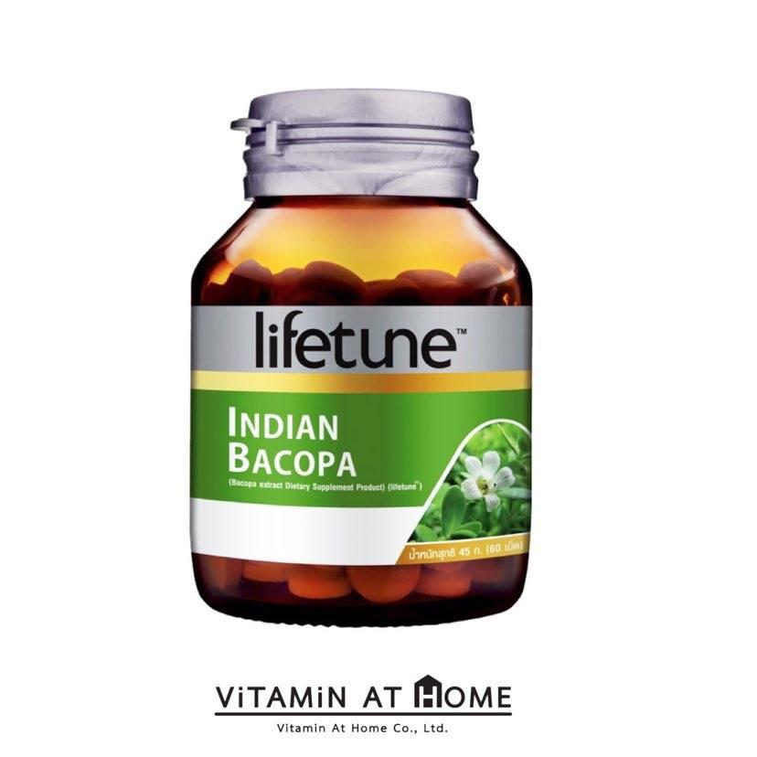 Lifetune Indian Bacopa สารสกัดพรมมิ บำรุงสมอง