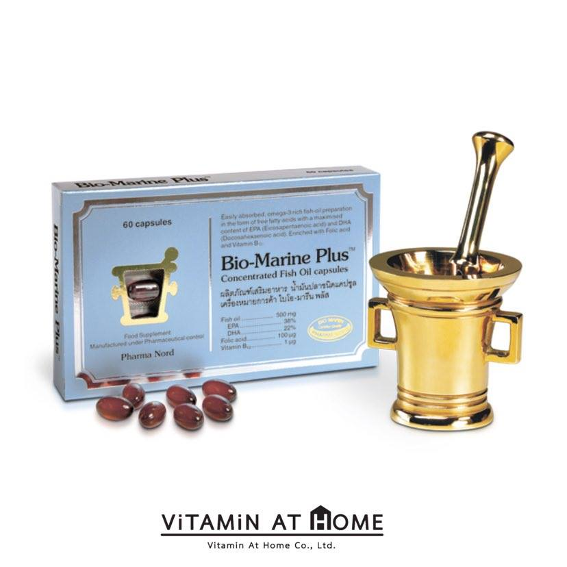 Pharma Nord Bio Marine Plus ไบโอ มารีน พลัส น้ำมันปลา 60 แคปซูล