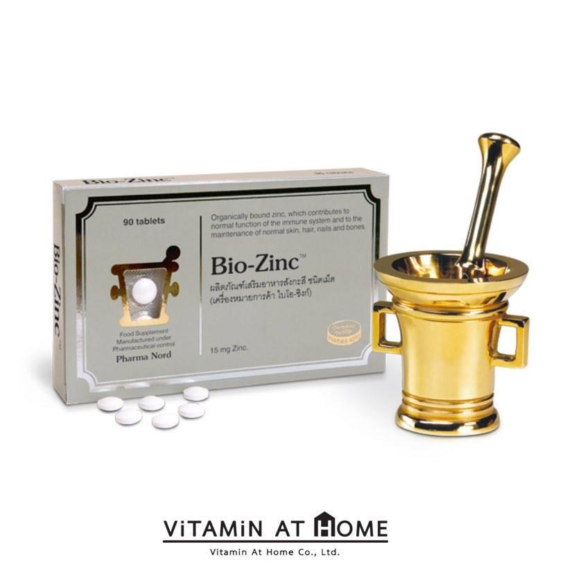 Pharma Nord Bio Zinc 15 mg 90 เม็ด