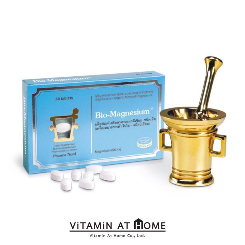 Pharma Nord Bio Magnesium ฟาร์มา นอร์ด ไบโอ แมกนีเซียม 60 เม็ด