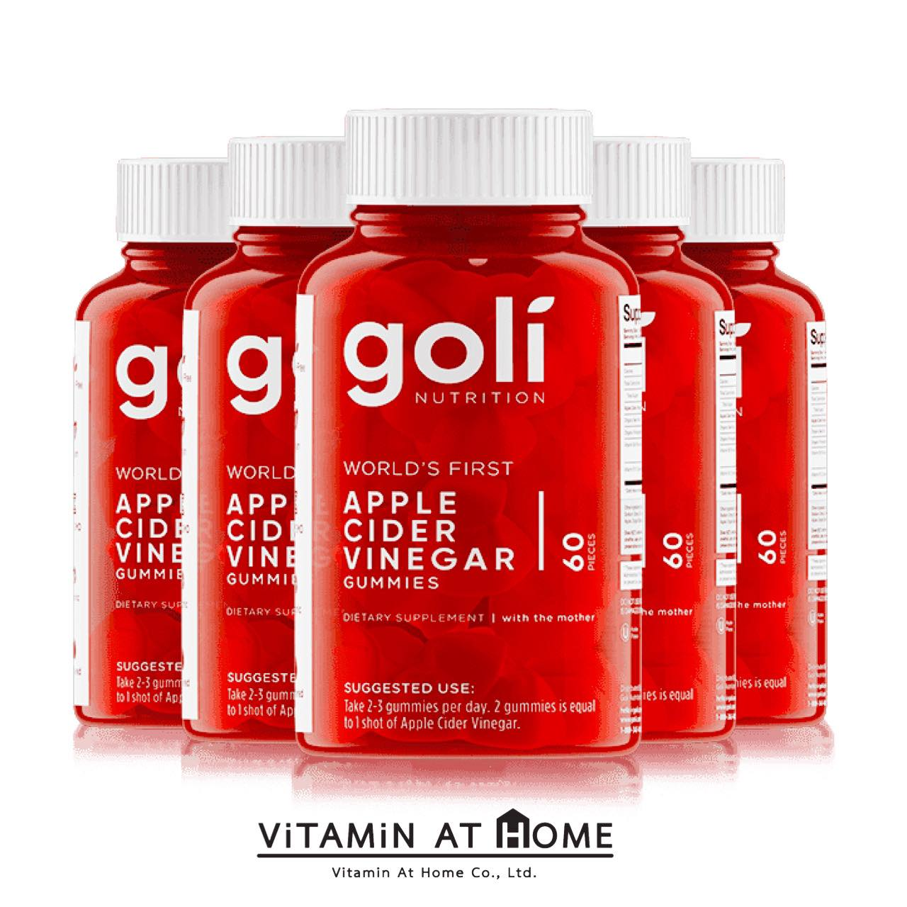 Goli Apple Cider Vinegar Gummies 5 กระปุก (5x60's)