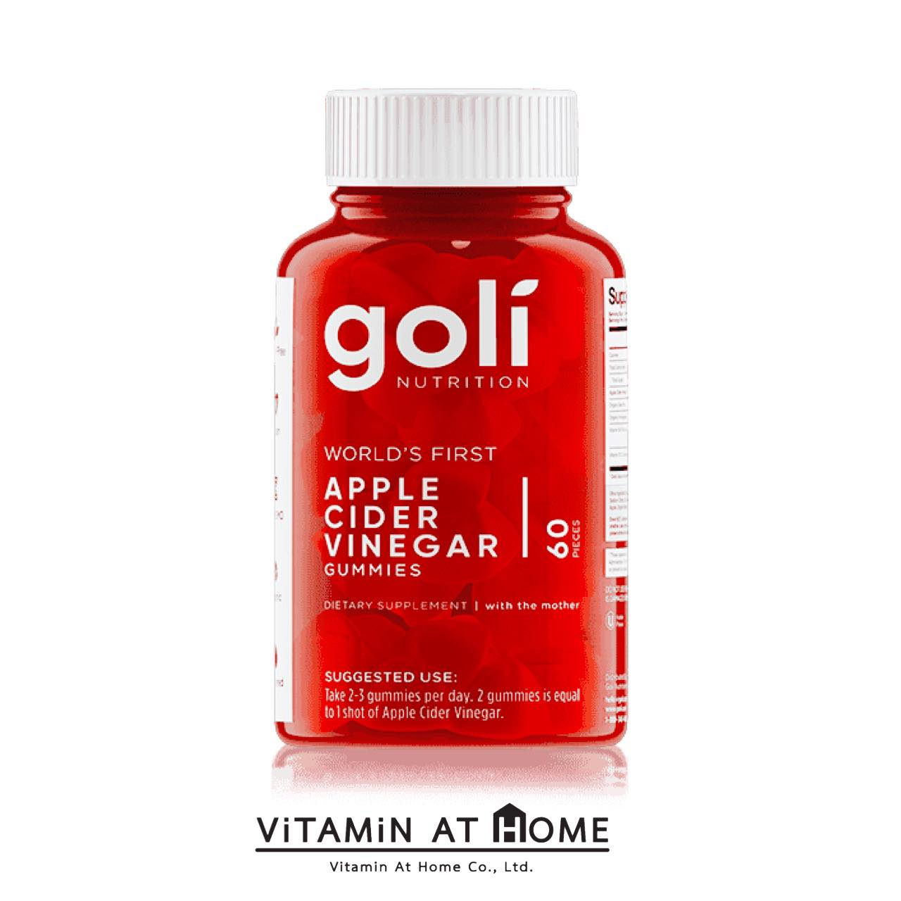 Goli Apple Cider Vinegar Gummies  1 กระปุก (60's)