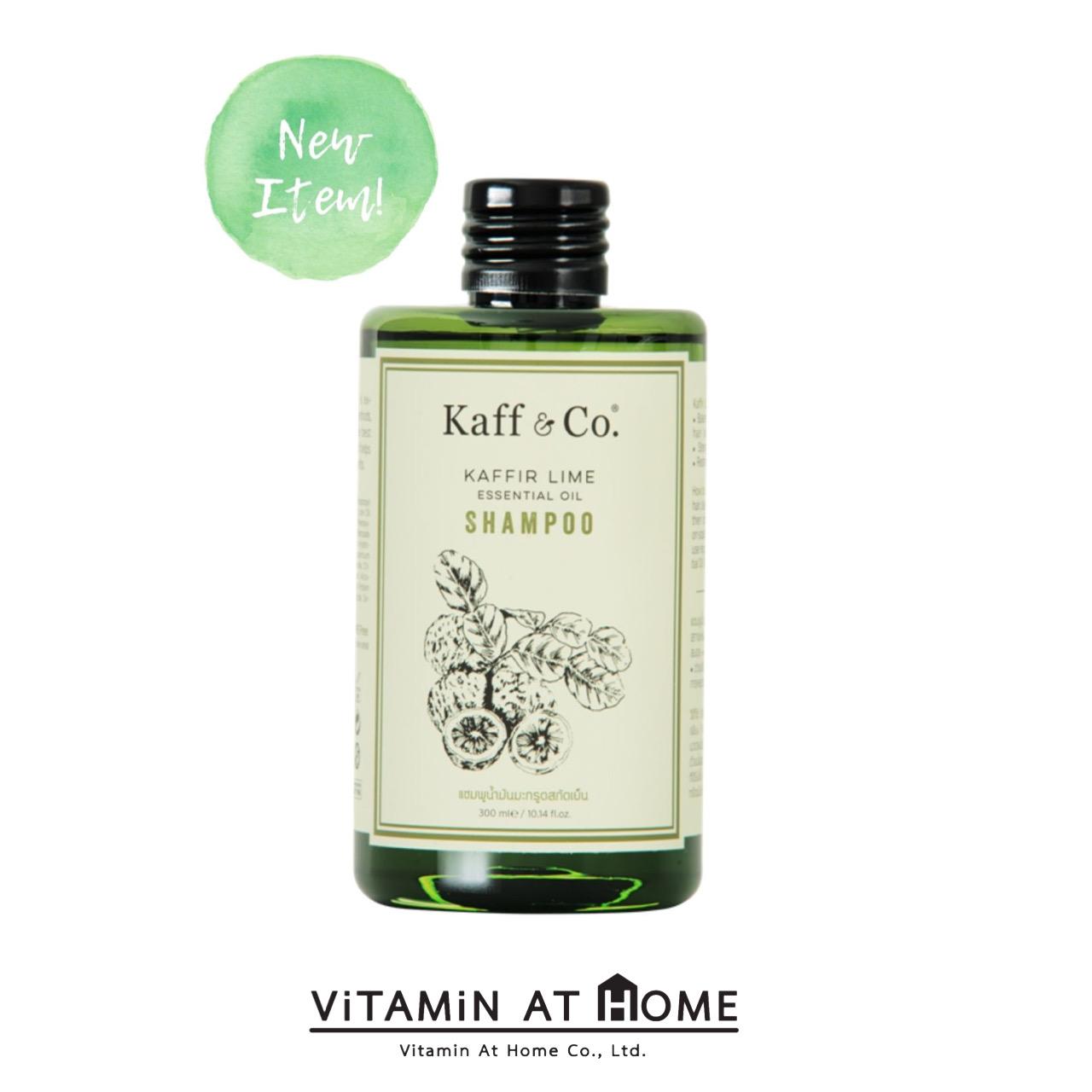 Kaff & Co. Refill - แชมพูมะกรูด 300 ML (รีฟิล)
