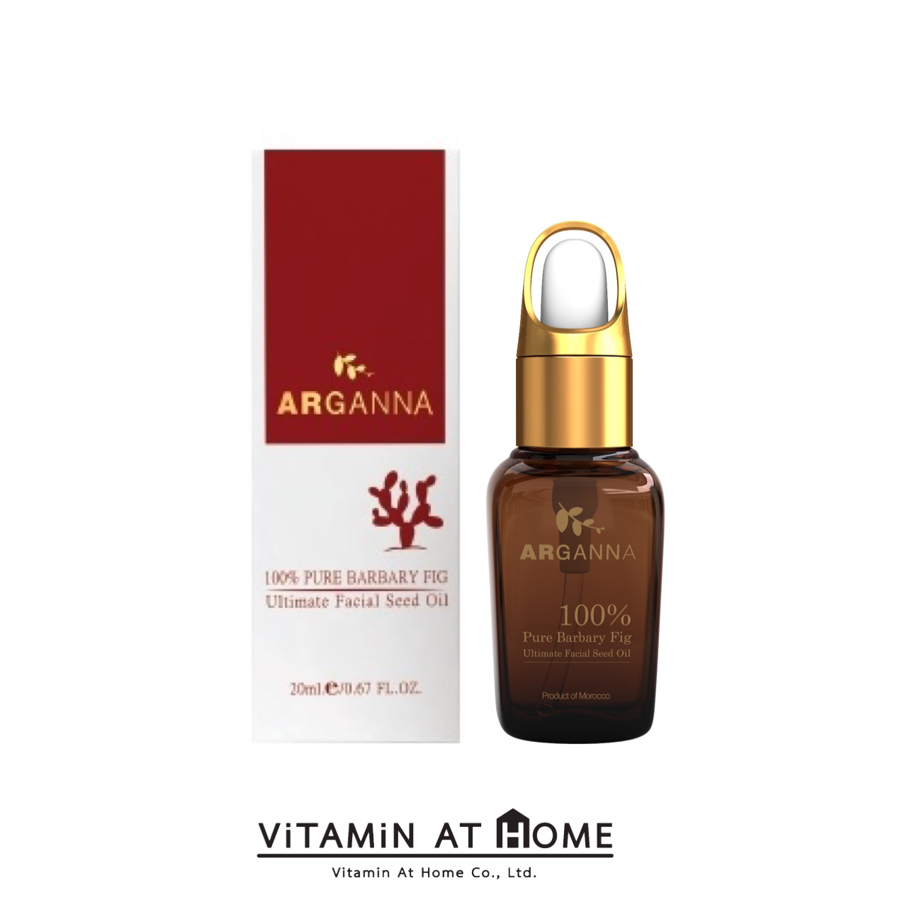 Arganna Barbary Fig Seed Oil 20 ML น้ำมันบาร์บารี่ออยล์