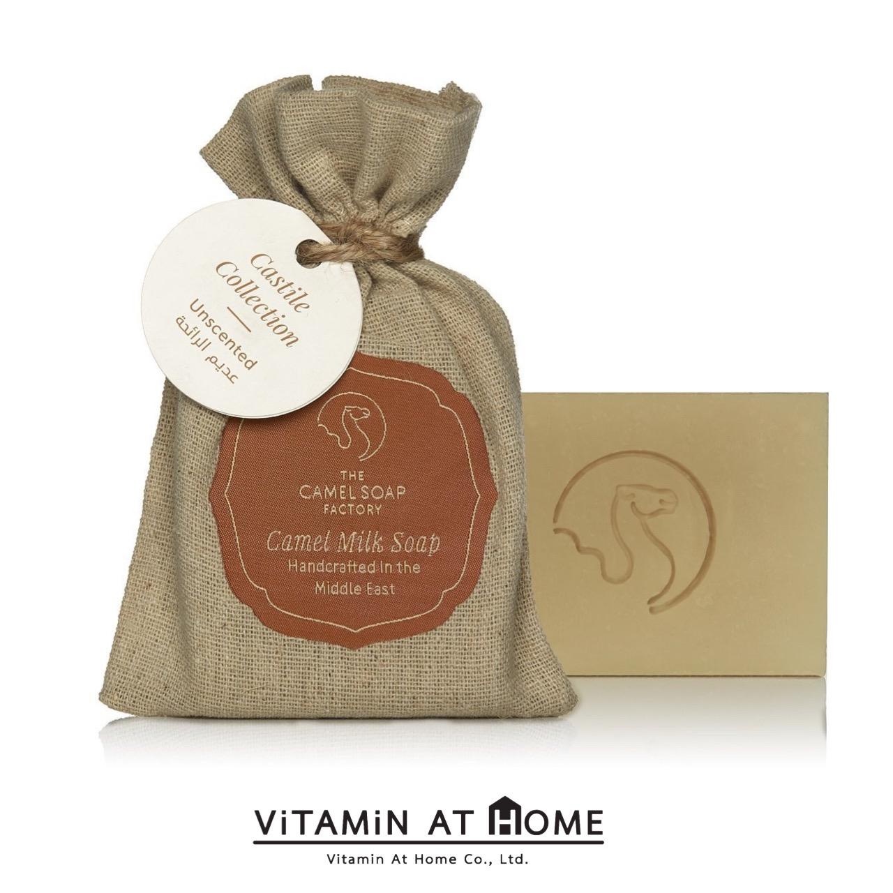 Camel Milk Soap 95 G กลิ่นธรรมชาติ