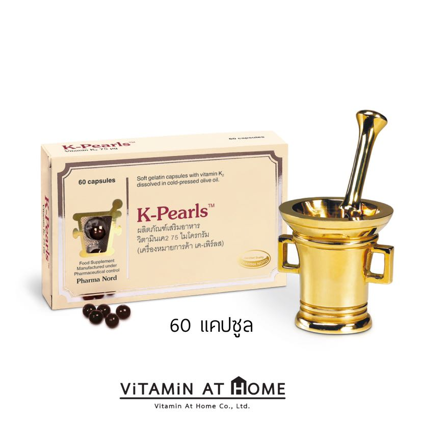 Pharma Nord K-Pearls (Vitamin K2 75 mcg) วิตามินเค2 60 เม็ด