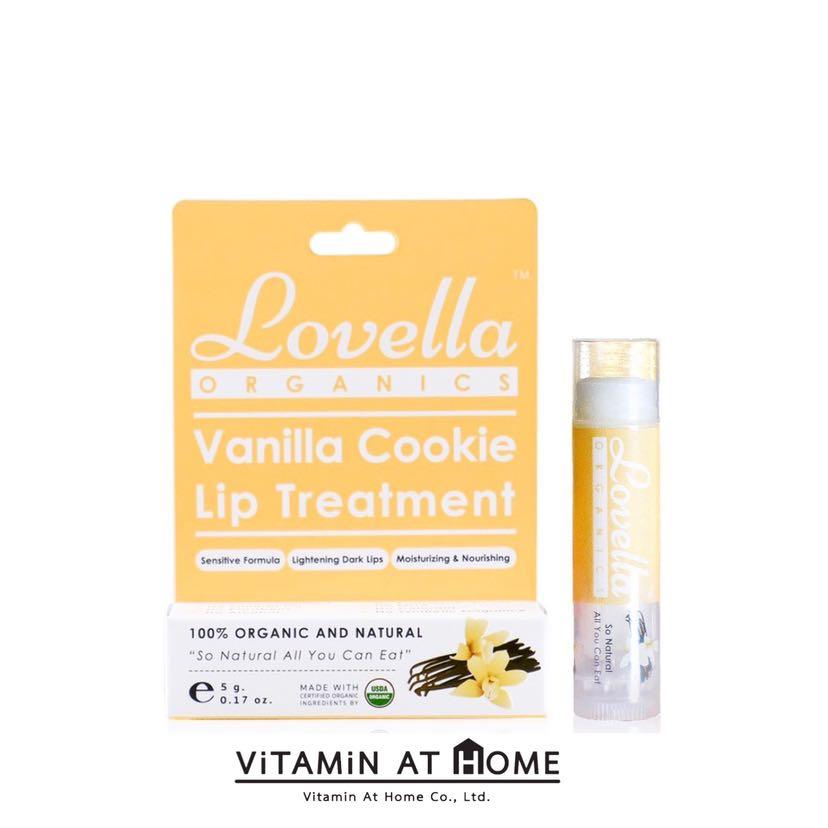 Lovella Vanilla Cookie ลิปออร์แกนิก กลิ่นวนิลลาคุ๊กกี้