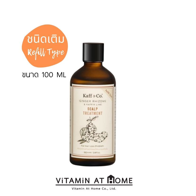 REFILL - Ginger Rhizome Scalp Treatment 100 ML ทรีทเม้นท์ขิงแบบเติม