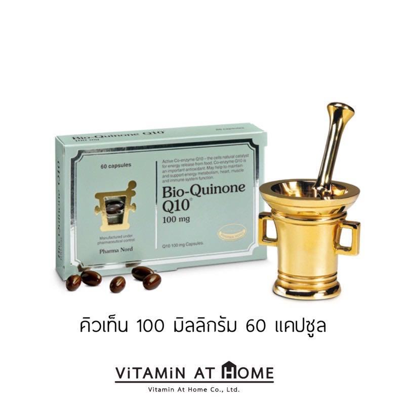 Pharma Nord Bio-Quinone Q10 100 mg 60 แคปซูล