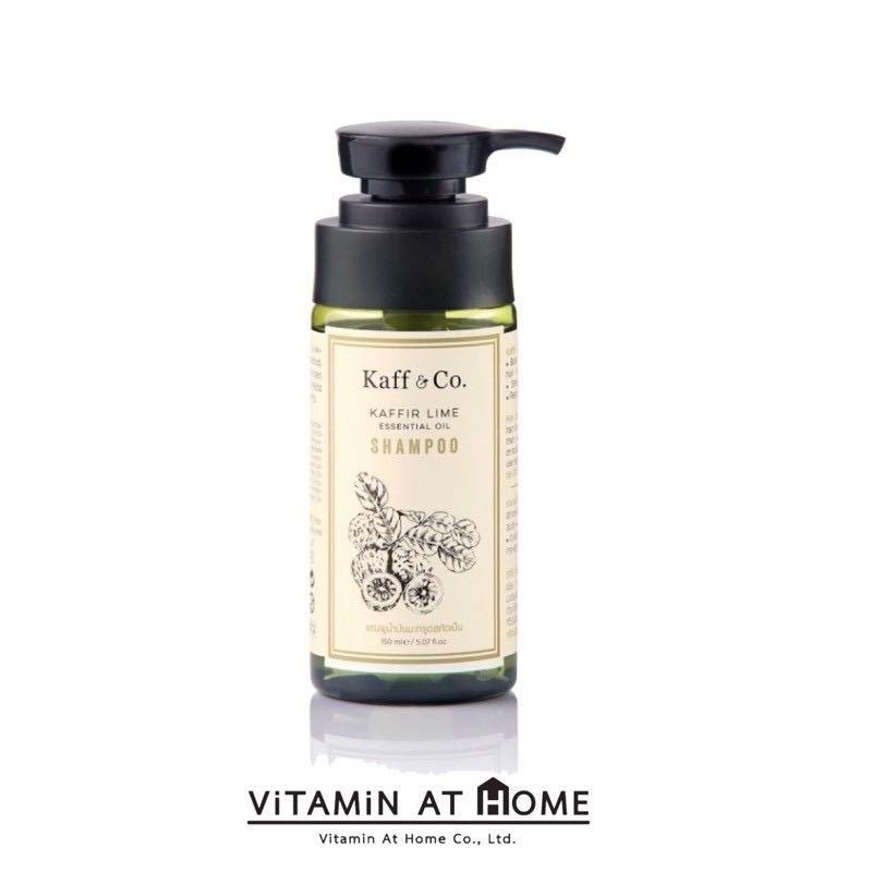 Kaff&Co. 150 ML แชมพูน้ำมันมะกรูดสกัดเย็น Kaffir Lime Essential Oil Shampoo