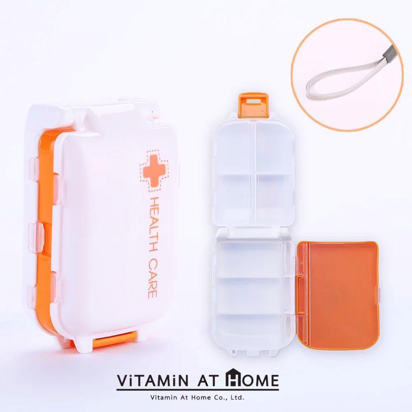 กล่องวิตามิน Health Care (สีส้ม)