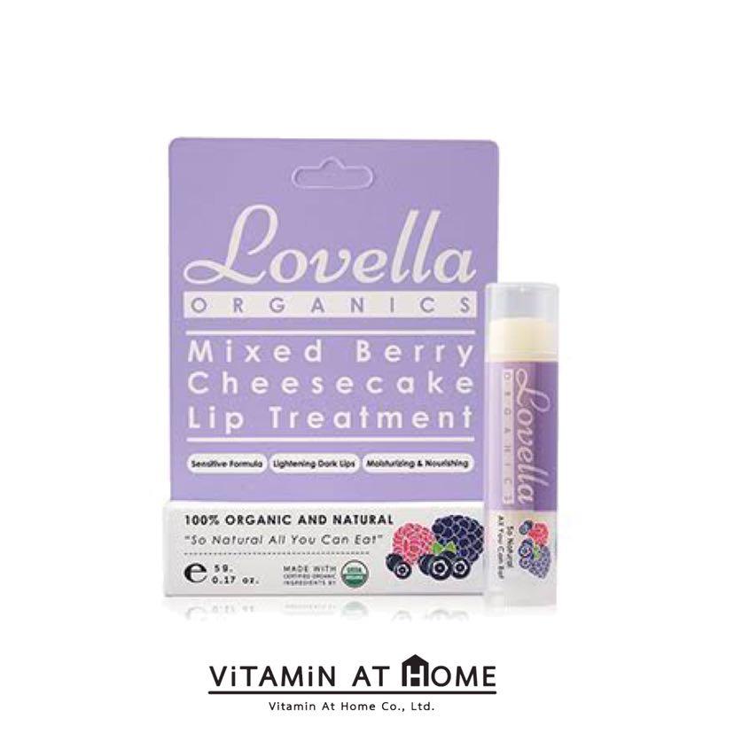 Lovella Mixed Berry Lip Treatment ลิปบาล์มออร์แกนิก มิกซ์เบอร์รี่ชีสเค้ก